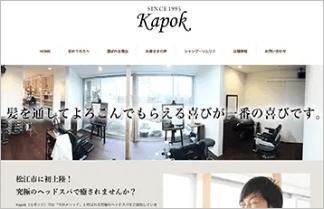 美容院のホームページ