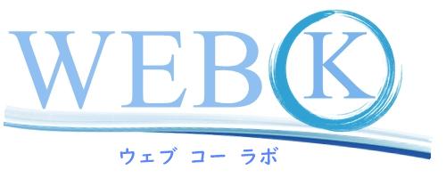 名古屋市千種区でスマホ対応の集客型ホームページ制作ならWEB KO lab